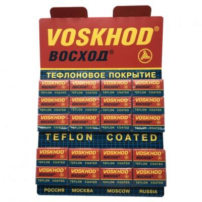 100X - Voskhod Double Edge Safety Razor Blades