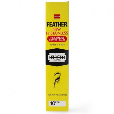 200x Feather Razor Blades Double Edge