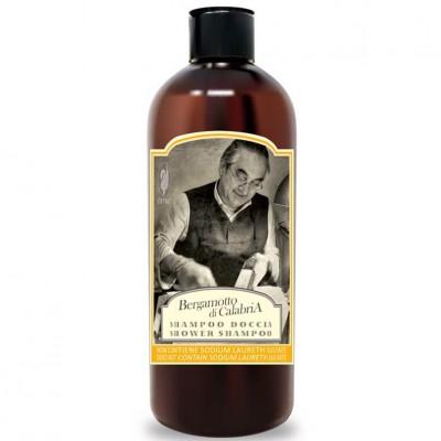 Extrò Shower Shampoo Bergamotto di Calabria 500ml